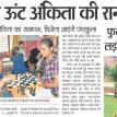 Er Kuldeep Sharma, Secretary General : Haryana Chess Association 09812920931