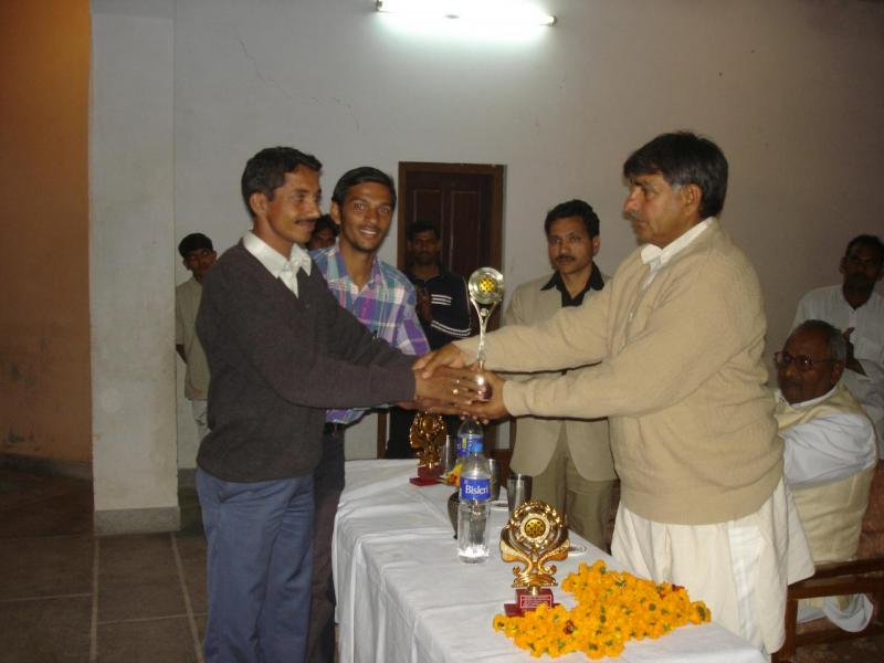 Haryana Chess Association